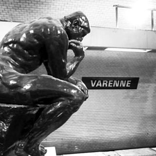 an image of the platform in Varenne station