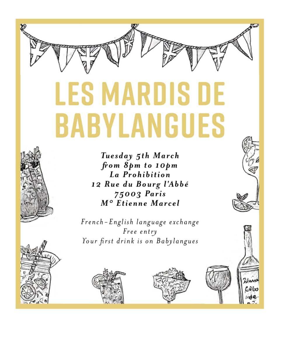 mdb-english-poster-mars