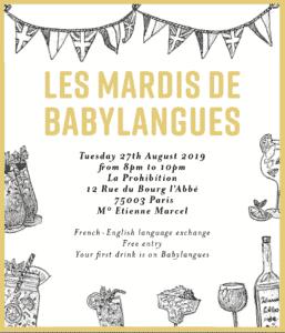 Les Mardis – August 2019